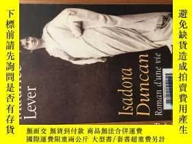 二手書博民逛書店Isadora罕見: roman d une vie 伊莎多拉·