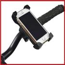 (特價出清) 自行車手機架導航架 X戰警鷹爪黑色手機支架【AE10353】99愛買小舖