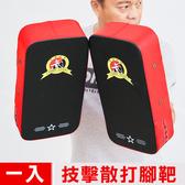 【輝武】技擊散打泰拳專用配件-PU皮製拳擊兩用腳靶/拳靶-紅(一入)