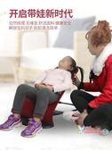 安撫搖椅 抖音同款哄娃神器看娃帶娃神器嬰兒搖搖椅新生寶寶安撫躺椅搖籃椅T 2色