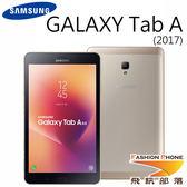 Samsung Galaxy Tab A 8.0 T385 4G 平板電腦 - 金色 24期0利率!