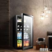 冷藏櫃冰吧酒櫃家用小型客廳單門冰箱茶葉恒溫紅酒櫃CY1067【優品良鋪】
