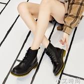 真皮馬丁靴女2020夏季秋季薄款ins潮牛皮高幫英倫風機車短靴百搭【小艾新品】
