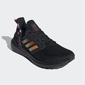 【12周年慶跨店折後$5080】adidas Ultraboost 20 CNY 黑 紅 中國新年 男鞋 Boost 運動鞋 GZ8988