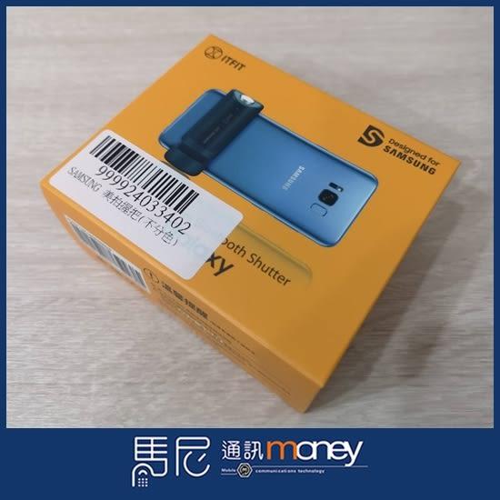 (自拍神器)三星 Samsung 美拍握把 ITFIT ShutterGrip 藍芽自拍器/自拍握把/拍照控制器【馬尼通訊】