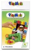 德國PlayMais 玩玉米創意黏土設計相框