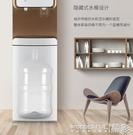 新品飲水機下置式水桶即熱立式家用冷熱全自...