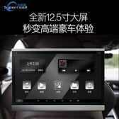 車用顯示屏汽車后排娛樂系統車載電視高清頭枕顯示屏通用后座安卓視頻播放器igo 曼莎時尚