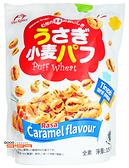 【吉嘉食品】Deka甜麥仁(焦糖風味) 每包150公克(15入),產地印尼 [#1]{1059170}