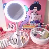現貨 【24H快出】My FoldAway多功能折疊化妝鏡  可充電台燈雙面鏡