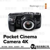 【預購中】Blackmagic Pocket Cinema Camera 4K專業攝影機 MFT接環 BMPCC 4K【公司貨】