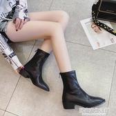 白色靴子2020年新款短靴女春秋單靴尖頭粗跟馬丁靴夏季薄款瘦瘦靴 雙十一全館免運