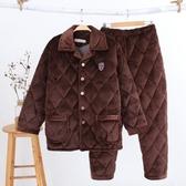 冬季男士睡衣中年三層加厚加絨珊瑚絨夾棉秋冬款中老年人保暖套裝