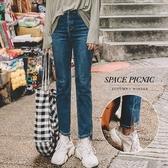 褲子 Space Picnic|高腰直筒開衩單寧牛仔長褲(現+預)【C20081085】