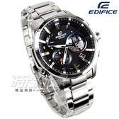 EDIFICE EQB-600D-1A 太陽能 地球錶盤3D設計藍牙傳輸賽車錶 男錶 銀 EQB-600D-1ADR CASIO卡西歐