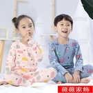兒童睡衣 兒童萊卡內衣純棉套裝秋衣秋褲中大童保暖睡衣男童女童寶寶家居服 薇薇