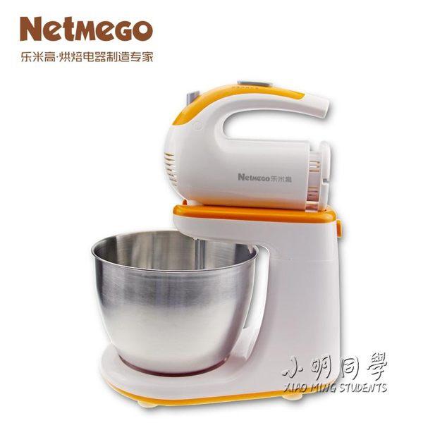 台式手持兩用全自動電動打蛋器帶桶