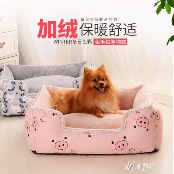 狗窩四季通用天全可拆洗泰迪比熊小型中型犬季寵物窩YYS 【快速出貨】