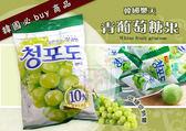 韓國樂天青葡萄糖 [KO62332212] 千御國際