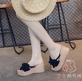 涼拖鞋夏季女外穿涼鞋松糕厚底增高跟坡跟人字拖【少女顏究院】