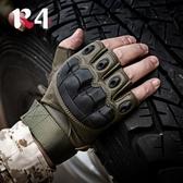 戰術手套男半指 特種兵格斗夏季薄款戶外騎行 摩托車登山防滑耐磨