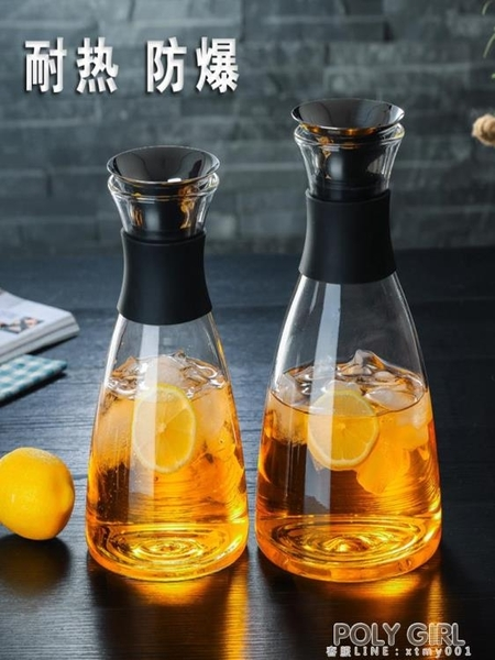 天潤和器大容量加厚玻璃冷水壺耐熱防爆果汁壺家用涼水壺水具 polygirl
