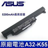 最高容量 華碩 ASUS A32-K55 原廠電池 K45V K45VDK45VG K45VM K45VS K55DE K55DR K55VD K55VM