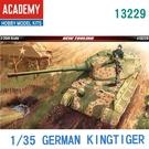 Academy 愛的美 1/35 模型 德國 虎式戰車B型 King Tiger 虎王 皇家虎 13229