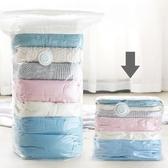 限定款收纳袋太力真空壓縮袋收納袋被子棉被衣物中大號加厚抽氣立體打包壓縮袋