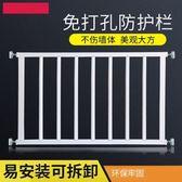 防護欄窗戶欄桿陽臺飄窗防盜網zg