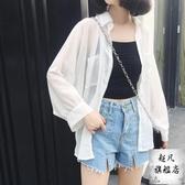 防曬衣 罩衫女夏季雪紡開衫薄款2020新款韓版中長款超仙女外搭寬鬆外套-免運直出