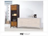 【MK億騰傢俱】ES719-04賽德克積層木雙色 2*6尺收納立櫃