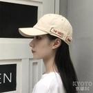 帽子男女夏遮陽帽戶外防曬情侶棒球帽百搭休閒鴨舌帽 快速出貨
