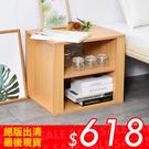 收納櫃/床頭櫃/置物櫃 凱堡 簡約二層床...