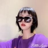 歐美ins無框馬賽克墨鏡女嘻哈 韓版潮復古原宿長方形太陽眼鏡網紅 范思蓮恩
