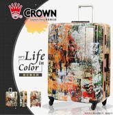 《熊熊先生》CROWN皇冠27吋行李箱藝術大容量C-FD120旅行箱TSA鎖C-FDI20