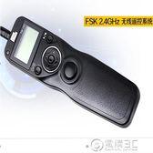 快門線無線定時單眼佳能尼康相機延時遙控器EOS RS 5D3 6D 6D2 5D4 5D2 D800 D810 D850 D750 D700 電購3C