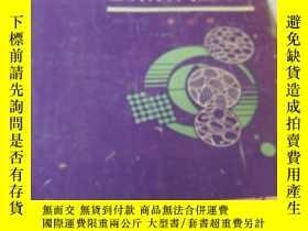 二手書博民逛書店罕見金屬材料與熱處理.第二版Y244748 勞動部培訓司組織編寫