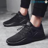 男子運動休閒鞋韓版男士板鞋厚底跑鞋【洛麗的雜貨鋪】