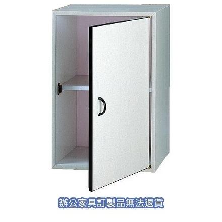 舒美櫃系列 CK-4611 單開門 公文櫃 收納櫃