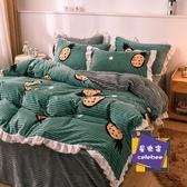 床上四件套 韓版加厚雙面魔法珊瑚絨床上四件套冬季公主風法萊法蘭絨被套床單T【快速出貨】
