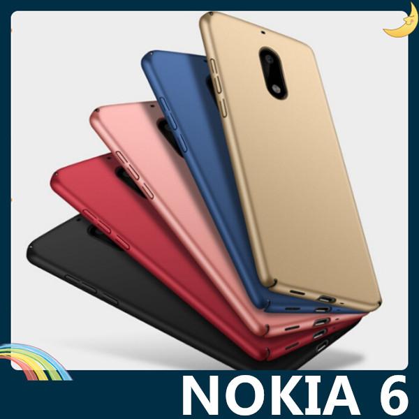 NOKIA 6 好色系列裸機殼 PC軟硬殼 類金屬視覺 絲柔觸感 360度全包款 保護套 手機套 手機殼 諾基亞