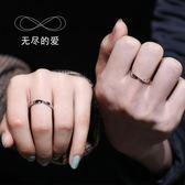 戒指 銀致S925純銀莫比烏斯指戒指男女情侶日韓簡約學生百搭刻字指戒【年中慶降價】