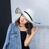 防曬帽韓版草帽海邊沙灘帽子百搭度假大沿帽遮陽帽女夏天防曬太陽帽涼帽 爾碩數位3c