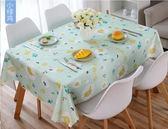 桌布防水防燙防油免洗歐式布藝PVC