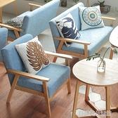 辦公室洽談桌椅組合簡約休閒甜品奶茶店咖啡廳雙人沙發茶幾布卡座 YDL