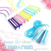 初學兒童小學生幼兒園跳神親子體育比賽健身繩子小孩學校跳繩 交換禮物