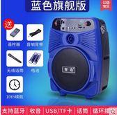 戶外無線話筒便攜手提藍牙移動音響YYY727『毛菇小象』