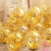派對場景布置亮片氣球生日婚禮裝飾婚房結婚氣球裝飾【匯美優品】
