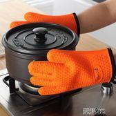 隔熱手套   2只防燙硅膠微波爐加棉隔熱手套烤箱耐高溫廚房防熱五指 新品